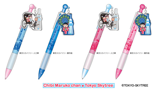 Chibi Maruko chan Tokyo Skytree R ボールペン、シャープペン 商品画像