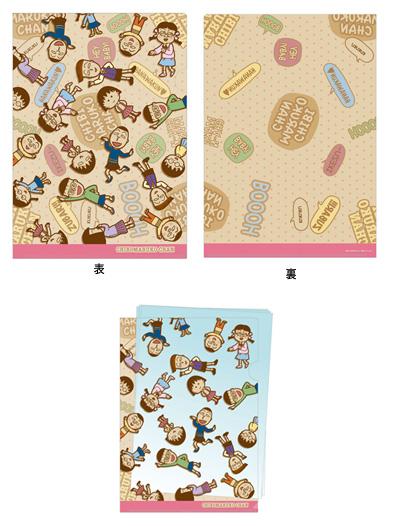 ちびまる子ちゃん A4クリアファイル(英字チラシ) 商品画像