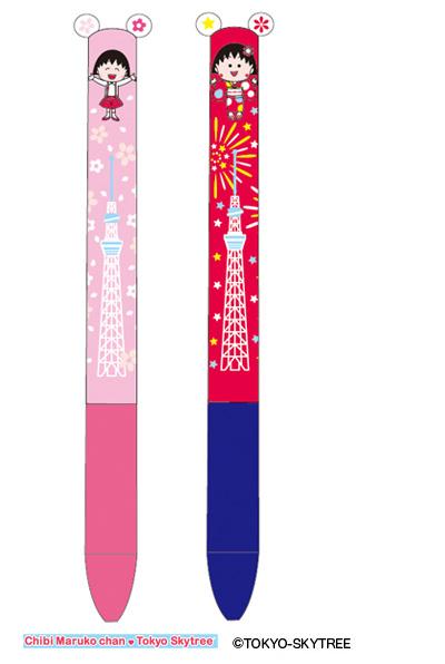mimiペン ちびまる子ちゃん 東京スカイツリー桜・花火 商品画像