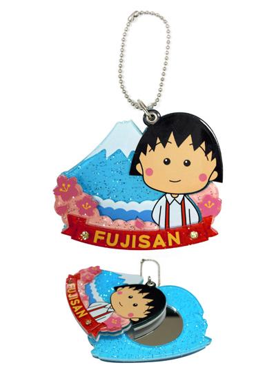 ちびまる子ちゃん 『富士山限定』スライドミラー 商品画像