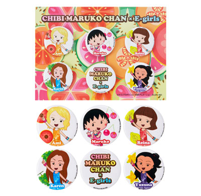 ちびまる子ちゃん×E-girls 缶バッジセット(6個入り) 商品画像