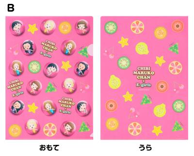 ちびまる子ちゃん×E-girls クリアファイル(A4)A・B 商品画像