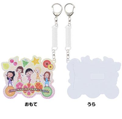 ちびまる子ちゃん×E-girls パスケース 商品画像