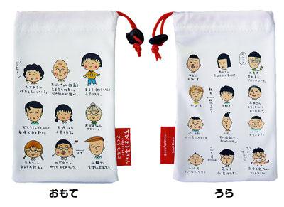 ちびまる子ちゃん スマートキンチャク(まる子と仲間たち) 商品画像