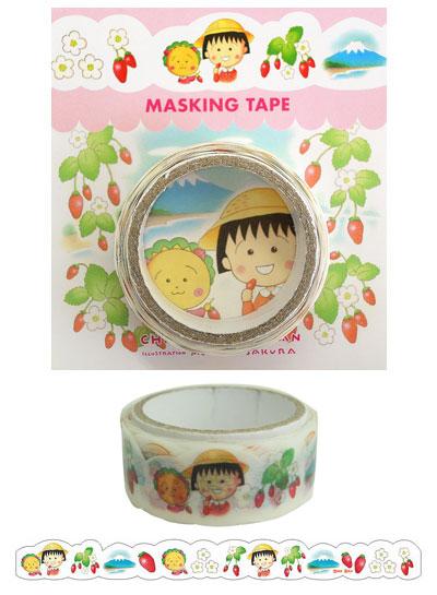 ちびまる子ちゃん原画マスキングテープ(久能の苺) 商品画像