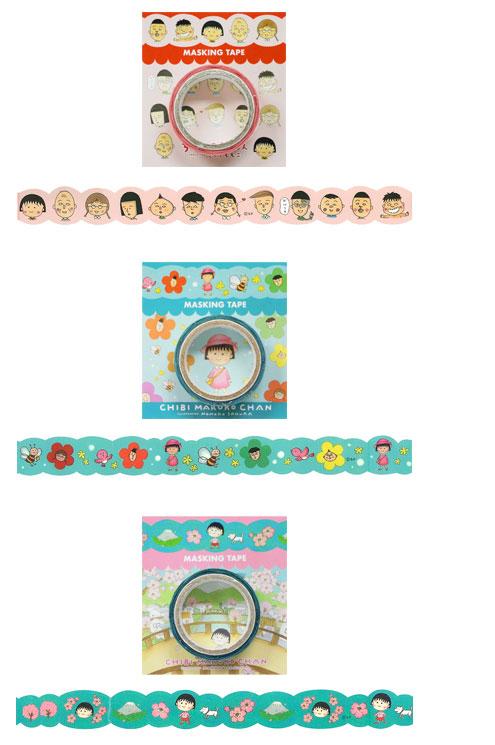 ちびまる子ちゃん原画マスキングテープ(お出かけしよう)(まる子と仲間達)(巴川の春) 商品画像
