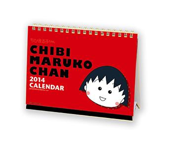... 卓上カレンダー 商品画像