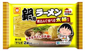ちびまる子ちゃん 鍋用ラーメン他 商品画像