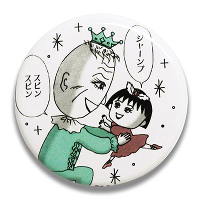 コミックデザイン 缶バッジ 商品画像