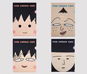 クリアファイル フェイスデザイン(まる子)(まる子ガーン)(永沢君)(野口さん)