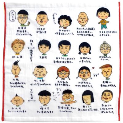ちびまる子ちゃん インクジェットハンドタオル(まる子カフェ/まる子と仲間達) 商品画像