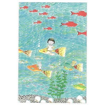 ポストカード まる子とお姉ちゃん・夏の港・熱帯魚とまる子 商品画像
