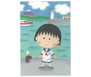 ポストカード まる子とお姉ちゃん・夏の港・熱帯魚とまる子