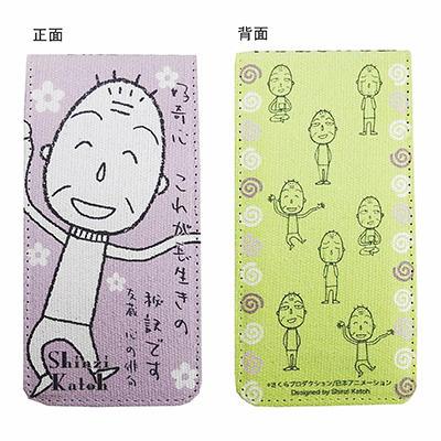Shinzi Katoh×ちびまる子ちゃん 縦型汎用性スマホカバーL 商品画像