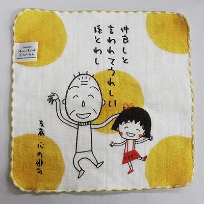 Shinzi Katohデザインコラボタオルチーフ(友蔵5種) 商品画像