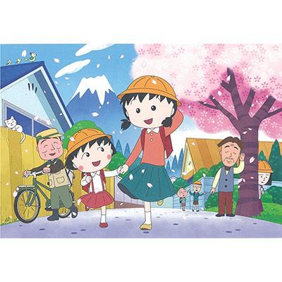 ポストカード 新学期・まる子&たまちゃんお花 商品画像