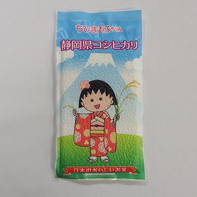 静岡県あきたこまち・静岡県コシヒカリ 商品画像