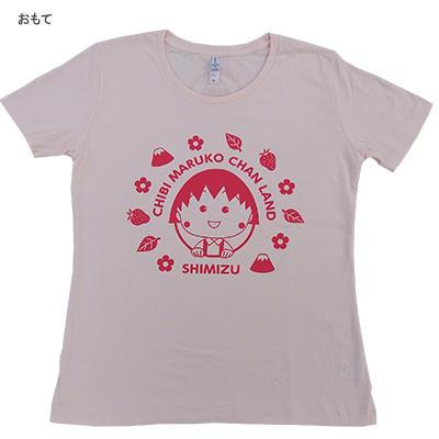 ちびまる子ちゃんランドオリジナルTシャツ 商品画像