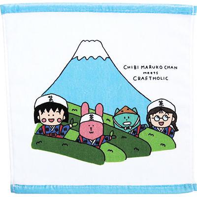 ウォッシュタオル「CHIBI MARUKO CHAN meets CRAFTHOLIC」 商品画像
