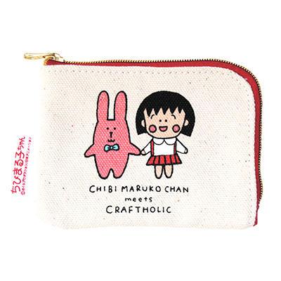 コインケース・まる子&RAB「CHIBI MARUKO CHAN meets CRAFTHOLIC」 商品画像