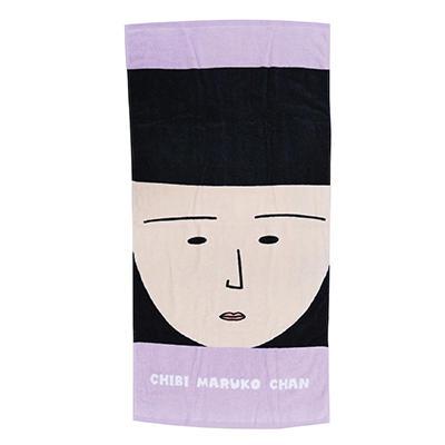 ちびまる子ちゃん バスタオル 商品画像