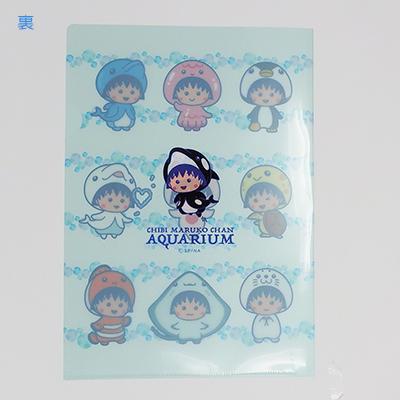 ちびまる子ちゃん アクアリウム クリアファイル 2種 商品画像
