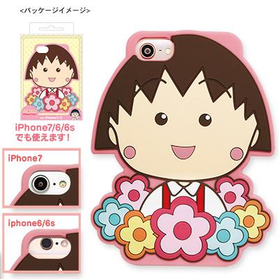 ちびまる子ちゃん iPhone8シリコンケース 商品画像