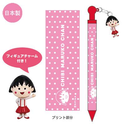 ちびまる子ちゃん ボールペン シャープペン(まる子ドット) 商品画像