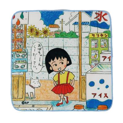 ちびまる子ちゃん 原作デザイン プチタオル 商品画像