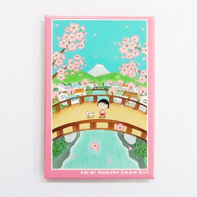 ちびまる子ちゃん 原作デザイン カード型マグネット 商品画像