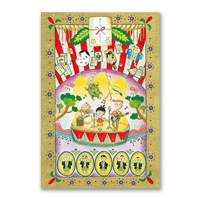 ちびまる子ちゃん 原作デザイン ポストカード 商品画像