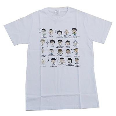 ちびまる子ちゃん 自己紹介Tシャツ 商品画像