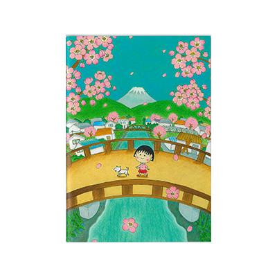 B6ノート「巴川の春」「まる子と仲間たち」 商品画像