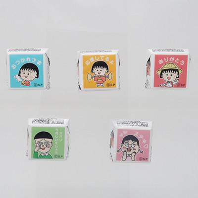 ちびまる子ちゃん コミックシリーズ DECOチョコ 商品画像