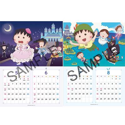 2019年ちびまる子ちゃんカレンダー 商品画像