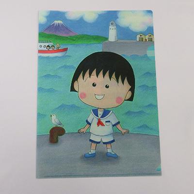 クリアファイル まる子とお姉ちゃん・夏の港・熱帯魚とまる子 商品画像