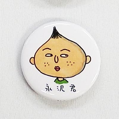 缶バッチ(まる子と仲間達) 商品画像