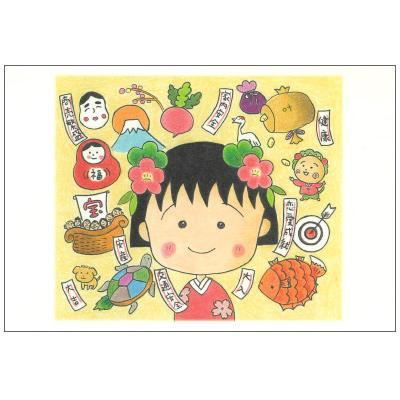 ちびまる子ちゃん 原画ポストカード 商品画像