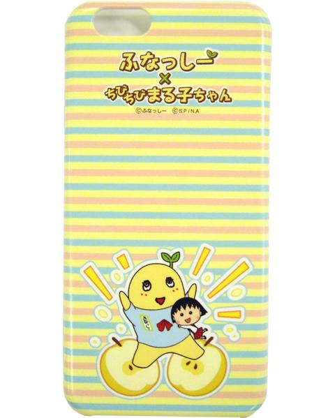 ふなっしー×ちびちびまる子ちゃん ANi★CUTE限定柄iPhone6ケース (全2種) 商品画像