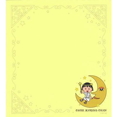 ちびまる子ちゃん 12星座デザイン メモ帳 商品画像