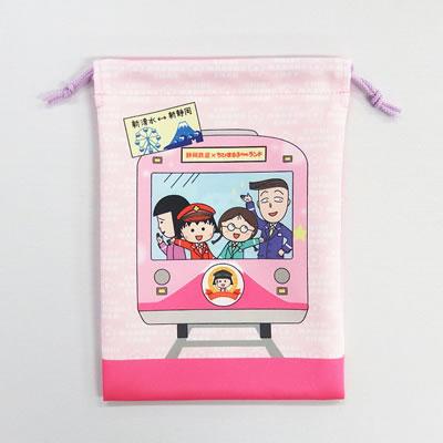 静岡鉄道×ちびまる子ちゃんランド 巾着 商品画像