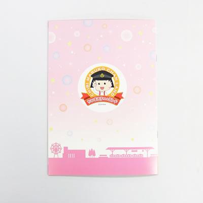 静岡鉄道×ちびまる子ちゃんランド ノート 商品画像