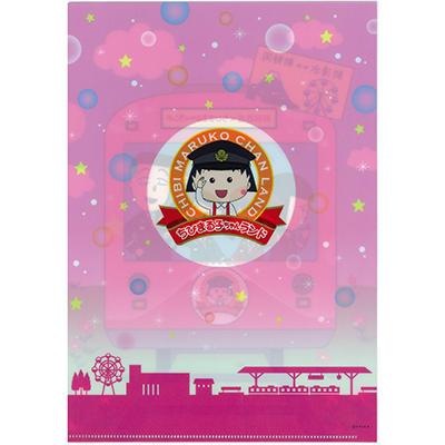 静岡鉄道×ちびまる子ちゃんランド クリアファイル 商品画像