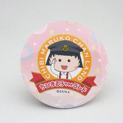 静岡鉄道×ちびまる子ちゃんランド 缶ミラー 商品画像