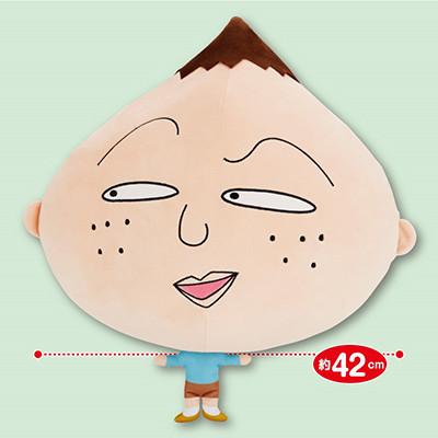 ちびまる子ちゃん もちもち永沢君ぬいぐるみXL プレミアム 商品画像
