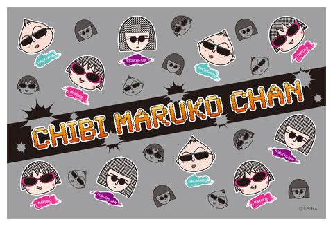CHIBI MARUKO CHAN(Rock Style)ブランケット 商品画像