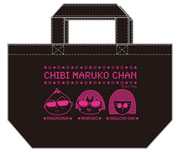 CHIBI MARUKO CHAN(Rock Style)ランチバッグ(ブラック)(ピンク)