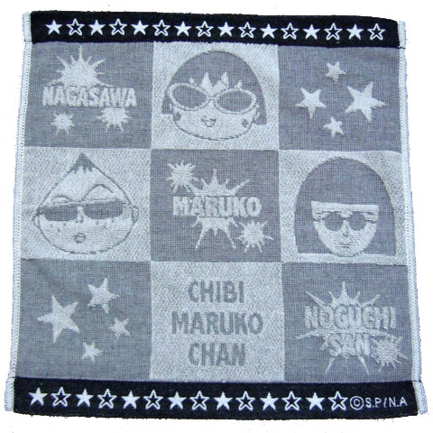 CHIBI MARUKO CHAN(Rock Style)ハンドタオル 商品画像