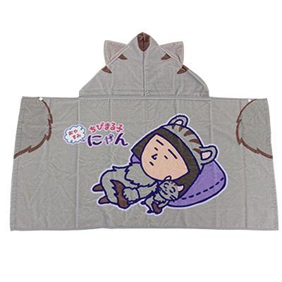 おやすみちびまる子にゃん フード付きタオル のぐちにゃん 商品画像