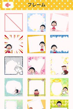 frame01_iphon4-thumb-250x375-56.jpg